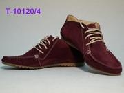 обувь розница и мелкий опт